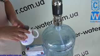 Обзор помпа для воды аккумуляторная PLR 200. Помпа для бутыля 19л с гибкой трубкой.