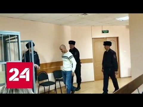 Арестован отец, бросивший детей в аэропорту Шереметьево - Россия 24