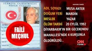 Türkiye'nin faili meçhulleri