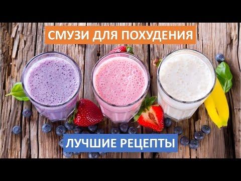 Диета Елены Малышевой для похудения - читайте бесплатно