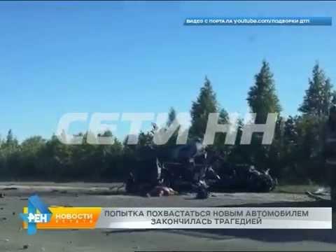 Газпромбанк О Газпромбанке