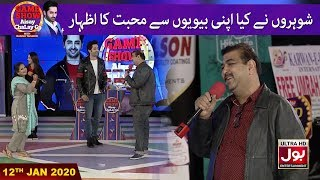 Proposal Game In Game Show Aisay Chalay Ga With Danish Taimoor