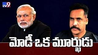 Hero Sivaji sensational comments on PM Modi : Neti Maata - TV9
