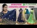 Affordable & Low Range Designer Lehanga Choli ll Online Shop ll 29 June 2018