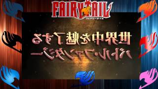 Trailer fairy tail 2014 (Doblaje castellano) [No Oficial ]