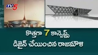 CM Chadrababu Over Amaravati Designs | TV5 News