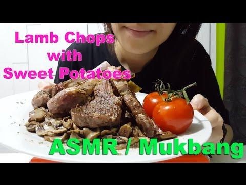 Lamb Chops with Sweet Potatoes & Mushrooms   香草煎羊架 : ASMR / Mukbang ( Cooking & Eating Sounds )