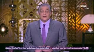 مساء dmc - حلقة الأربعاء 25-1-2017 لقاء مع الفنان أحمد عيد وصناع فيلم
