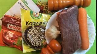Как приготовить домашнюю буженину, рецепт, видео