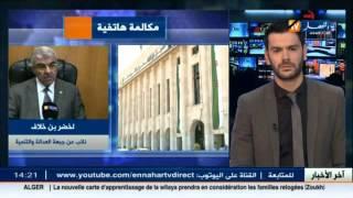 لخضر بن خلاف : مشروع تعديل الدستور هو غير توافقي والبرلمان فاقد للشرعية