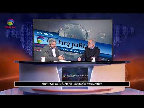 Munir Saami Reflects on Free Press Deteriorating Situation in Pakistan - Kya Farq Parta Hei @TAG TV
