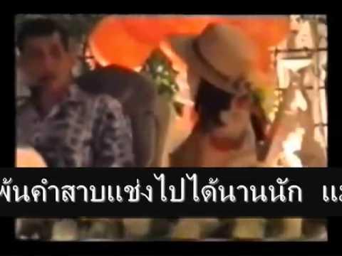 Thai Prince sex