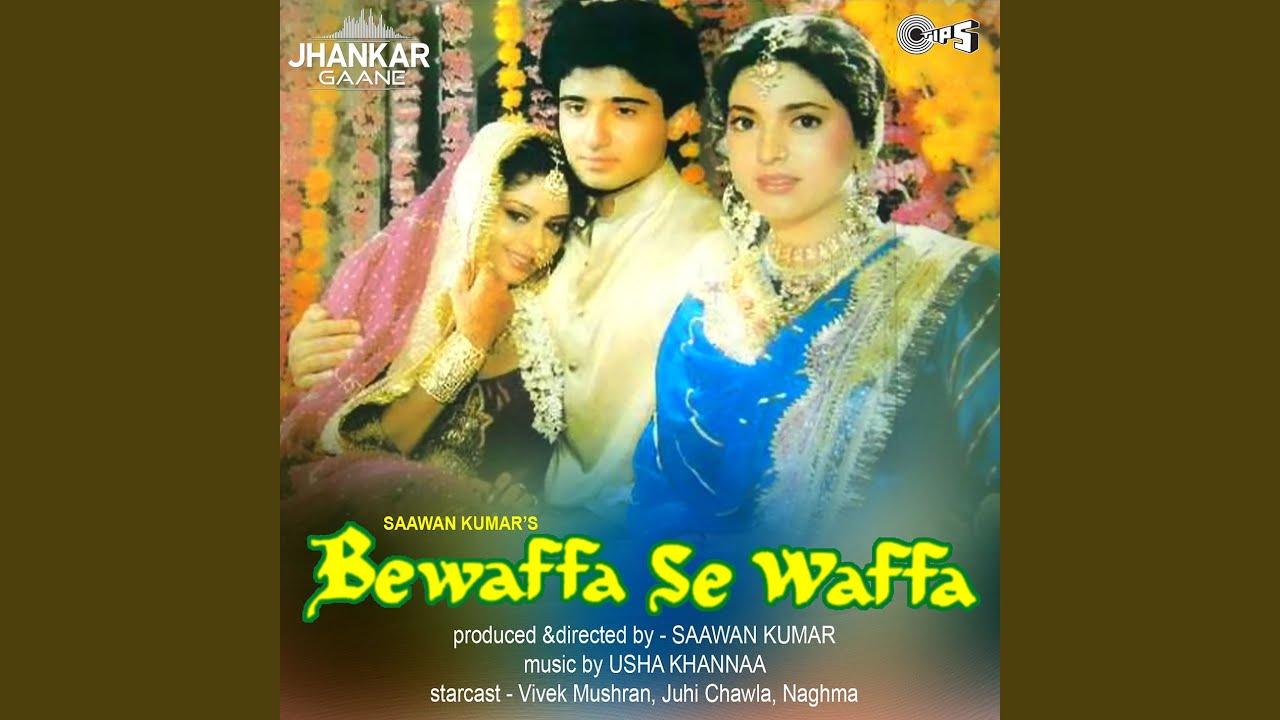 Download Hairaan Dekhkar Ho Khuda (Jhankar)