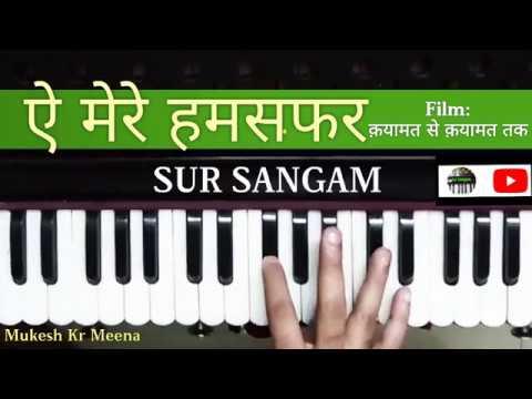 Aye Mere Humsafar | Harmonium | Piano | Udit Naryan | Alka Yagnik | T- Series | Anand Milind