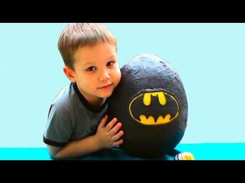 Giant Batmen surprise egg toys unboxing Бэтмен яйцо сюрприз открываем игрушки