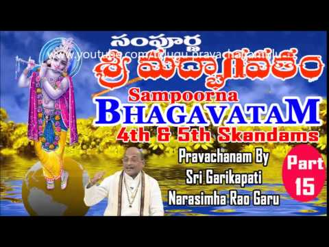 SAMPOORNA BHAGAVATHAM-PART-15 (4th & 5th SKANDAM - 1/3)- SRI GARIKAPATI NARASIMHA RAO GARU