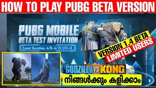 HOW TO PLAY PUBG MOBILE BETA VERSION | HOW TO DOWNLOAD PUBG MOBILE V1.4 BETA VERSION | kar98k