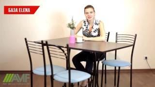 База для стол обеденный Елена. Обзор стола для кухни от amf.com.ua