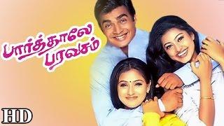 Paarthale Paravasam | Tamil Full Movie | R. Madhavan, Simran