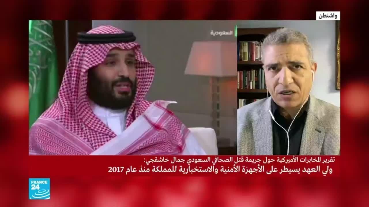 ما مستقبل العلاقات الأمريكية السعودية بعد صدور تقرير مقتل خاشقجي؟  - نشر قبل 3 ساعة