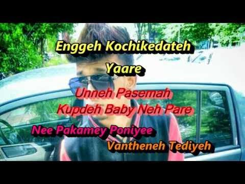 Retteh Kondeh Kaari - Ruben Jacker Ft. Mc Rider | Big Syze |