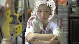 永友タロウ with リナコ・スター 「失敗パーマネント」 作詞・作曲 : 永...