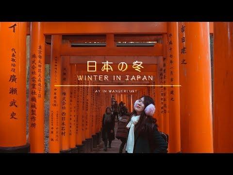 日本の冬 | WINTER IN JAPAN | CINEMATIC TRAVEL VLOG| 1080P