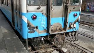 JR宇和島駅 キハ542 松山行きワンマンカー (ディーゼル気動車)