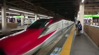 【東北新幹線】大宮駅 「はやぶさ」「こまち」30号発車【はやぶさ】