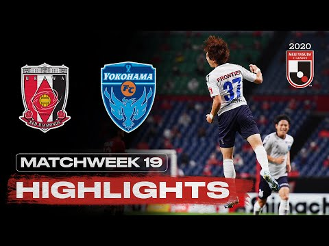 Urawa Yokohama FC Goals And Highlights