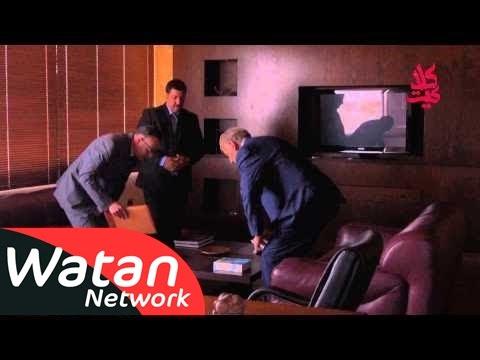 مسلسل العرّاب نادي الشرق الحلقة 19 كاملة HD 720p / مشاهدة اون لاين