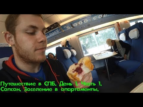 Забронировать и купить дешевые жд билеты из санкт-петербурга в москву от 816 руб. Расписание поездов, маршрут. Таллин — москва. Санкт петербург-главн. Отправление с вокзала. Прибытие. 01:05. 09:40. Выбрать. Поезд 751а «сапсан». Санкт-петербург — москва. Санкт-петербург-главн.
