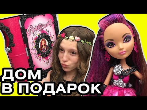 ДОМ КНИГА у куклы Эвер Афтер Хай ! Briar Beauty Thronecoming Book Ever After High Браер Коронация