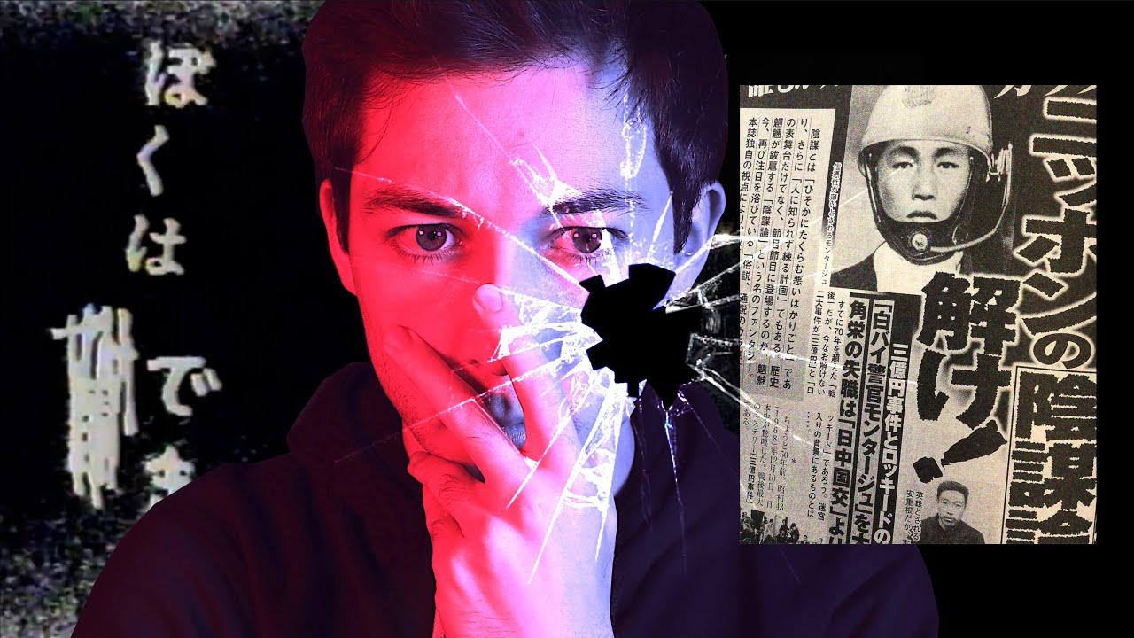 Le br🅰quage du siècle au Japon 10 000 000€ (fait réel)