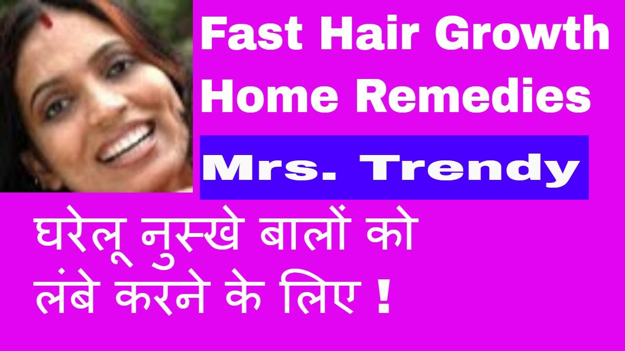 Stop Hair Loss Hair Growth Oil ���ाले ���म्बे ���ने ���ालों ���े