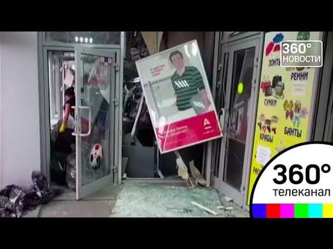 """Более 40 миллионов рублей стали добычей преступников, которые взорвали банкомат """"Альфа-банка"""" - МТ"""