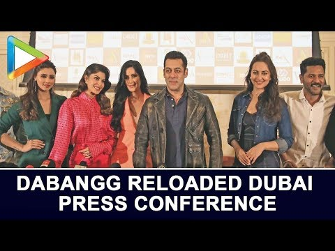 EXCLUSIVE: Dabangg Reloaded Dubai Press Conference | Salman Khan | Katrina Kaif | Sonakshi Sinha