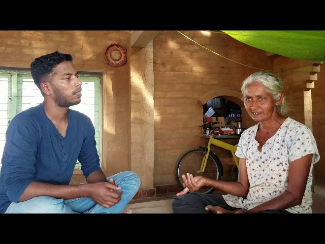 Full Interview with Usha Rao