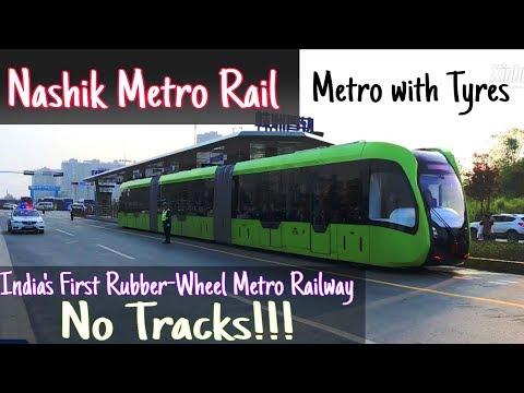 Nashik Metro Rail — India's first Rubber-Wheel Metro! NO TRACKS!
