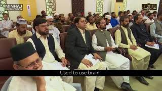 Majalis Ul ilm Lecture 2 with English Subtitles By Shaykh ul Islam Dr  Muhammad Tahir Ul Qadri Hh