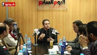 محمد فضل: كاميرات الـvar أظهرت كوارث فى مباراة السوبر بالإمارات - اليوم السابع