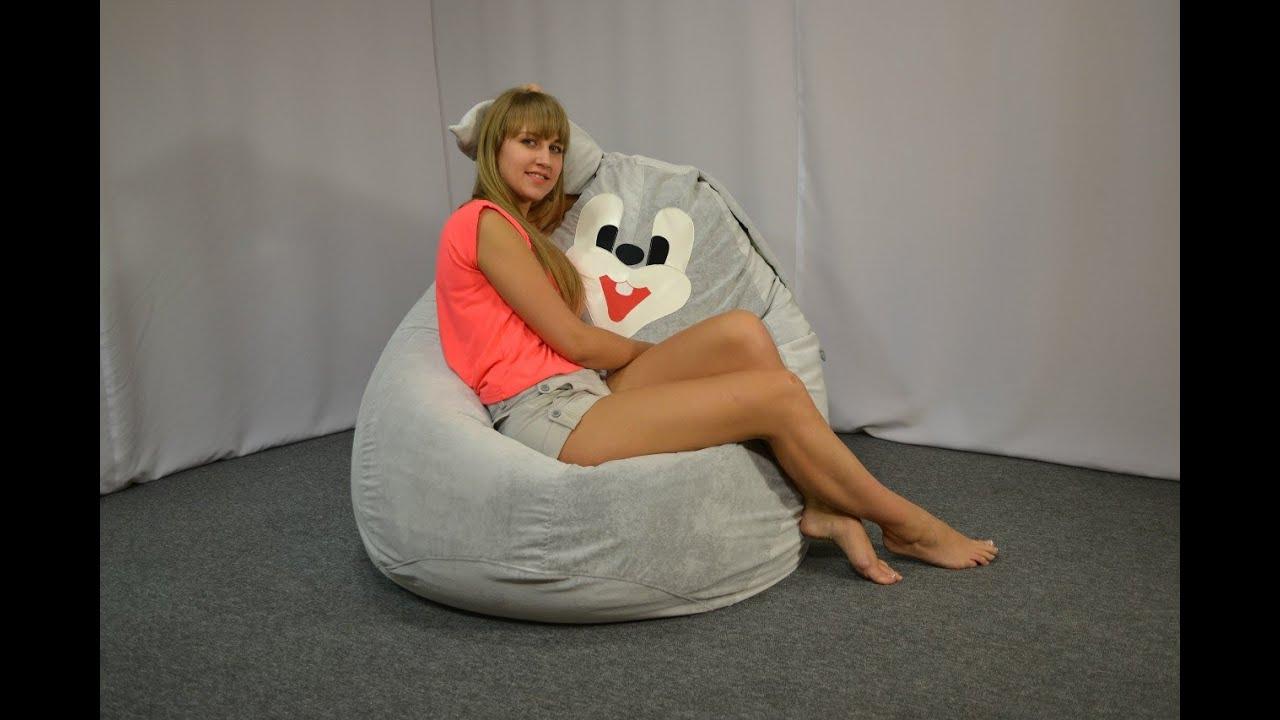 Мягкие кресла от интернет магазина «amf» ✅ купить мягкое кресло по доступной цене в киеве – amf. Com. Ua ✅ доставка по киеву и украине ✅ ☎ + 38 (056) 790-15-00.