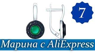Мои серебряные #украшения от Леди Самоцвет| Обзор украшений НЕ с Aliexpress №7