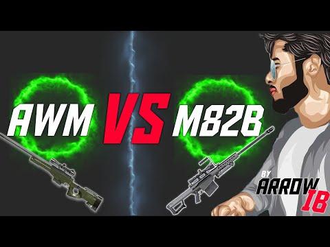 AWM vs M82B Sniper Full Comparison