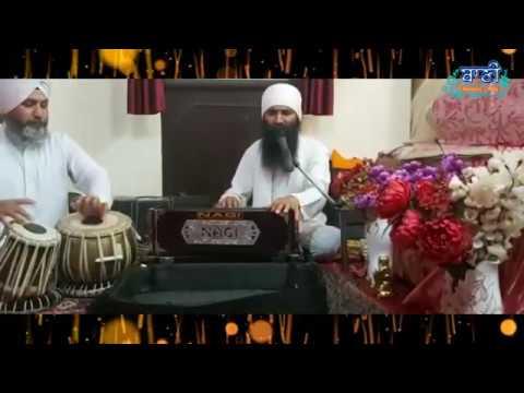 Shabad-Tou-Mai-Aaya-Sarni-Aaya-Bhai-Sahab-Jitender-Singh-Ji-Arora-Ji-At-Home-2020