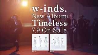 w-inds. 10th ALBUM「Timeless」7月9日発売 ソロ活動を経て約2年ぶりと...