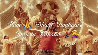 Suno ganpati bappa morya|status video for WhatsApp