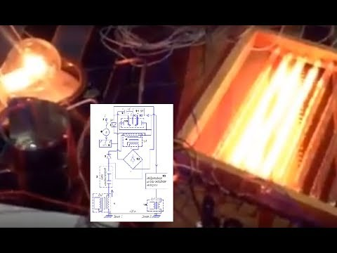 Бестопливные генераторы или