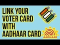 How to Link Aadhaar Number to Voter ID Card in Hindi,
