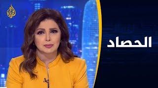 🇾🇪الحصاد - المشهد اليمني بالجنوب.. ما فرص الالتزام بوقف إطلاق النار؟